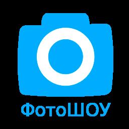 ФотоШОУ ПРО - как добавить текст на фото?