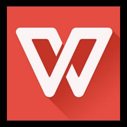 WPS Office - как отключить рекламу?